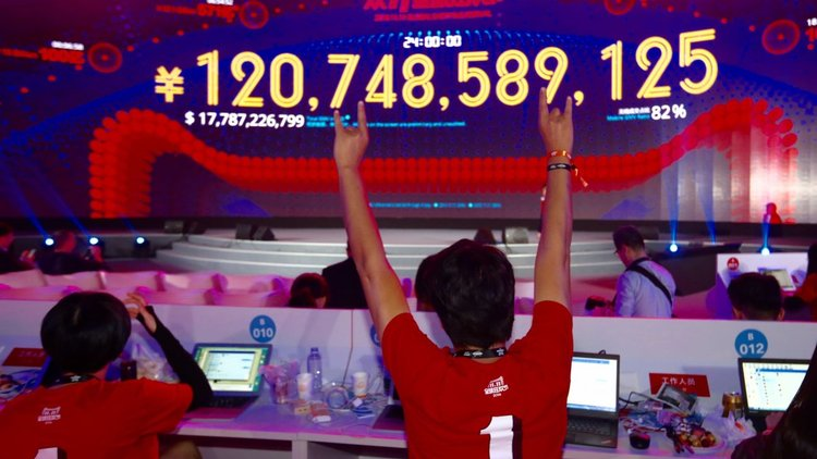 Alibaba's Multi-Billion-Dollar Singles Day Success Proves Why Businesses Should Celebrate Invented Holidays